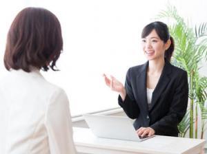 【東京】2020年1月個別相談会・説明会・セミナーのお知らせ