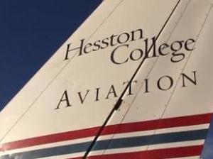 パイロットになりたい人必見!ヘストンカレッジをご紹介!