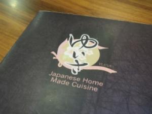食通も納得!イポーで人気の日本の家庭料理が味わえる店