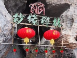 イポーの石灰岩の中にあるゆったりとした時間が流れるタイ禅宗寺