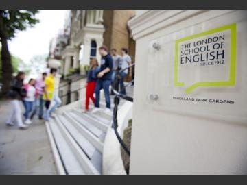 ロンドン・スクール・オブ・イングリッシュ ホーランド・パーク・ガーデンズ校