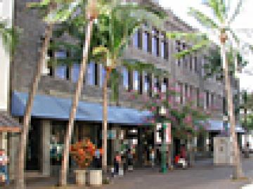 ELSランゲージセンター ホノルル校(ハワイパシフィック大学)