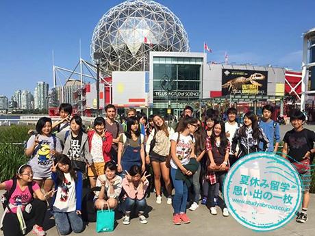 インターナショナル・ランゲージ・アカデミー・オブ・カナダ 短期留学プログラム