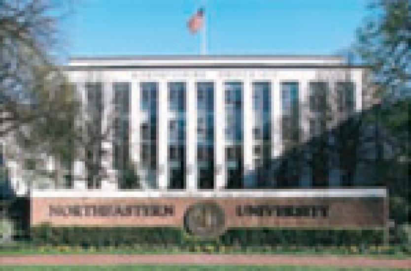 ノースイースタン大学(私立総合大学)